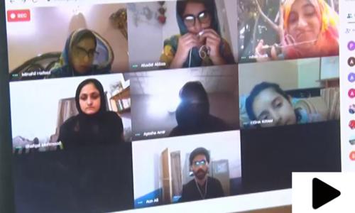 پنجاب یونیورسٹی کے تحت سب سے بڑے آن لائن امتحانات کا آغاز