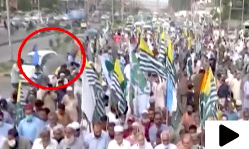 جماعت اسلامی کی کشمیر ریلی کے قریب دھماکہ کیسے ہوا؟ ویڈیو سامنے آگئی