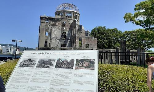 ایٹمی دھماکوں کی یاد میں بنایا گیا دُکھ اور کرب کا میوزیم