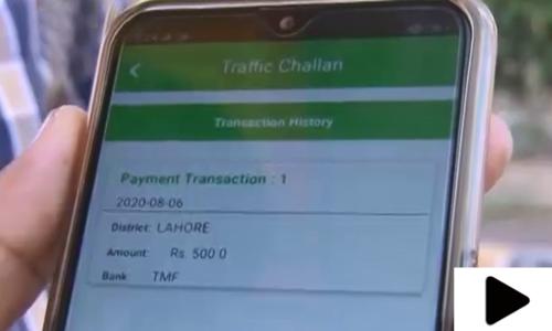 لاہور ٹریفک پولیس کے الیکٹرانک پیمنٹ سسٹم سے 4 لاکھ شہری مستفید