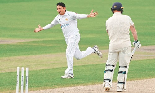 Shan strikes superb 156 to put Pakistan in comfort zone in first England Test