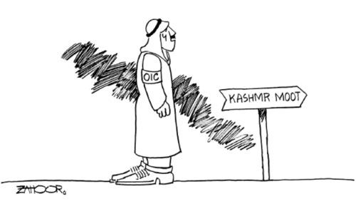 کارٹون : 7 اگست 2020