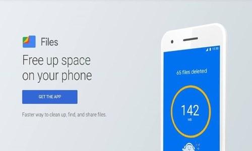 ڈیٹا کے تحفظ کے لیے گوگل فائلز میں 'سیف فولڈر' متعارف