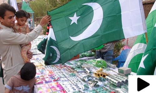 جشن آزادی قریب آتے ہی سبز ہلالی پرچموں کی بہار آگئی