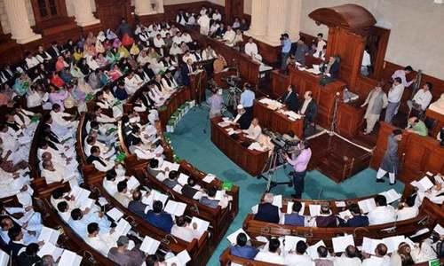 اراکین پنجاب اسمبلی تحفظ بنیاد اسلام بل کے حق میں ووٹ دینے پر نادم