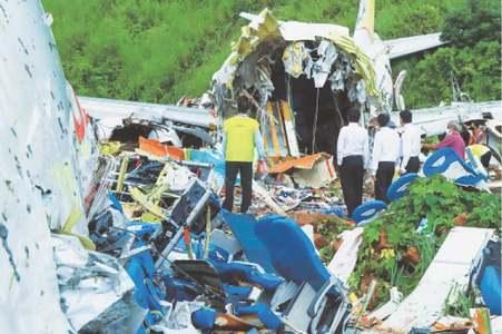 Investigators find 'black boxes' of crashed Indian airliner