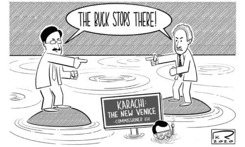 کارٹون : 9 اگست 2020