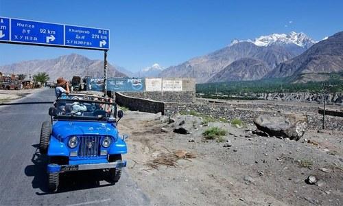 بندشوں کے خاتمے کے بعد ملک کے سیاحتی مقامات کی رونقیں پھر بحال