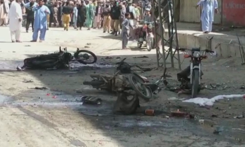At least 5 killed, 20 injured in powerful blast in Chaman