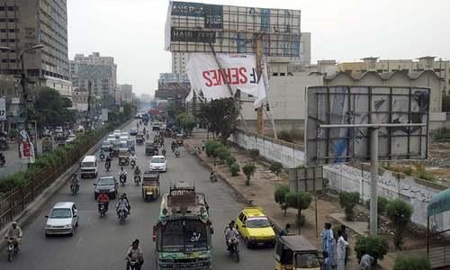 سپریم کورٹ کا کراچی میں تمام سائن اور بل بورڈز ہٹانے کا حکم