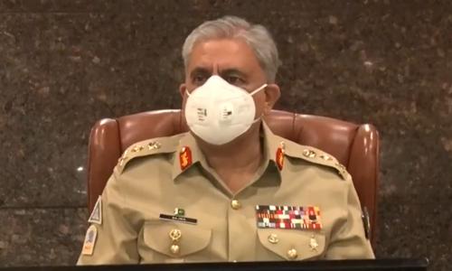 پاک فوج کی اعلیٰ قیادت کی افغان مصالحتی عمل میں پیشرفت کی تعریف