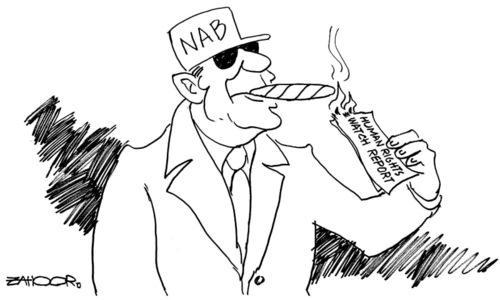 کارٹون : 13 اگست 2020