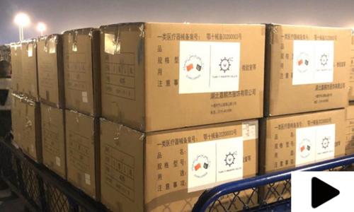 کورونا وائرس اور ٹڈی دل سے نمٹنے کے لیے چین نے مزید امدادی سامان پاکستان بھجوا دیا