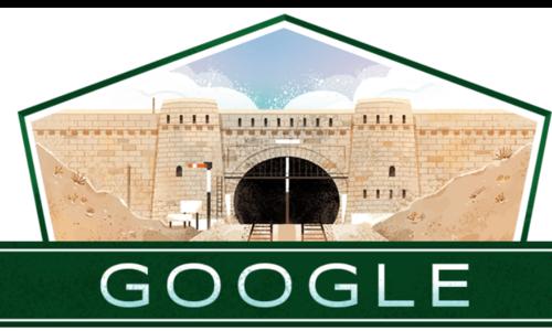 یوم آزادی کے گوگل ڈوڈل پر موجود اس معروف مقام کے بارے میں جانتے ہیں؟
