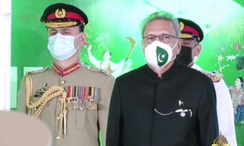 صدر مملکت عارف علوی کا پرچم کشائی کی تقریب سے خطاب