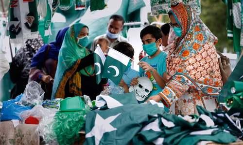 پاکستان میں کورونا کے 2 لاکھ 87 ہزار سے زائد کیسز میں سے 2 لاکھ 65 ہزار 215 صحتیاب