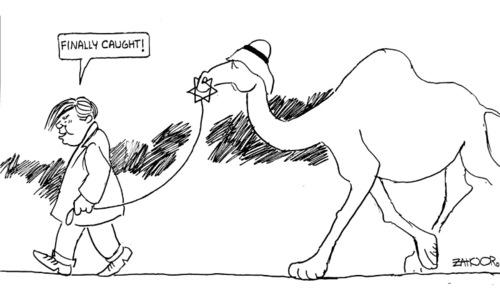 Cartoon: 15 August, 2020