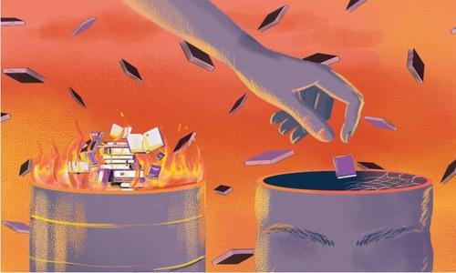 LAW: BURNING BOOKS, PUNJAB STYLE