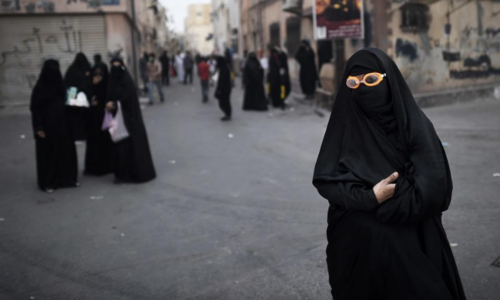 Bahraini woman charged with insulting Hindu religious symbol