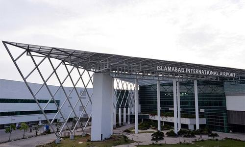 Islamabad International Airport does not have bomb disposal, detection squads