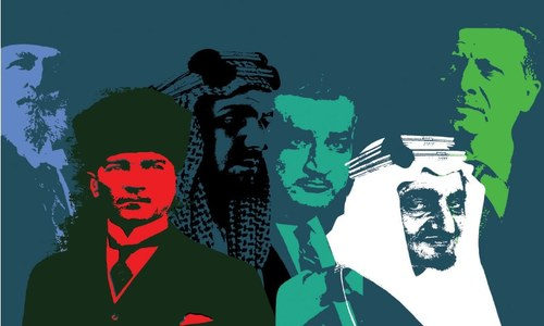 SMOKERS' CORNER: WHO IS THE LEADER OF THE MUSLIM WORLD?