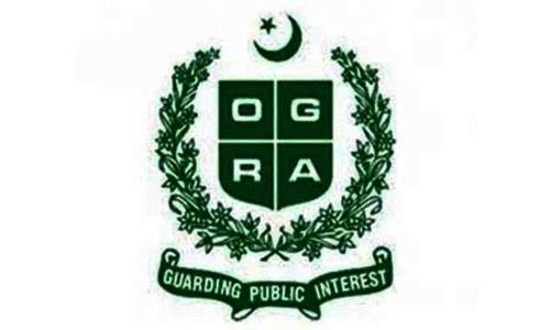 Ogra split over allowance of RLNG losses
