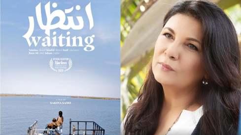 Sakina Samo's Intezaar all set to premiere in New York