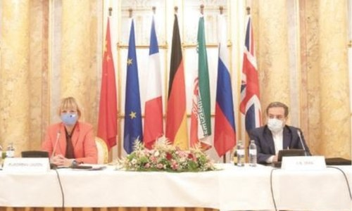 Iran nuclear deal parties stand by troubled accord amid US pressure