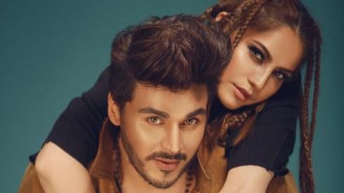 Ahsan Khan and Neelam Munir pair up for new serial, Qayamat