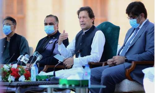 PM announces Rs1.1 trillion 'historic' package for Karachi's transformation