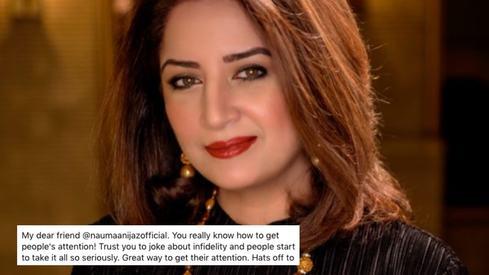 Atiqa Odho thinks Naumaan Ijaz's joke about cheating was 'naughty and entertaining'