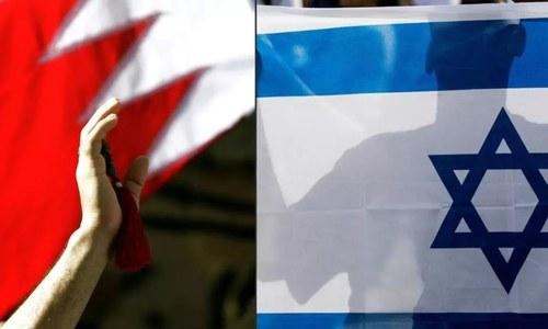Trump announces 'peace deal' between Bahrain and Israel