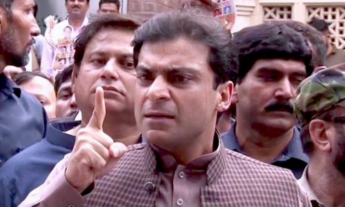 Hamza Shehbaz contracts Covid-19 during incarceration