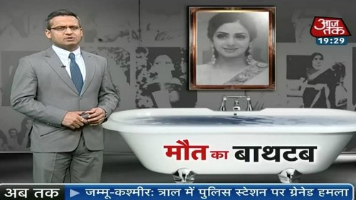 5 ways Indian media failed Sridevi after her death