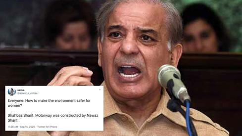 Shahbaz Sharif thinks now is a good time to remind everyone PML-N constructed the motorway