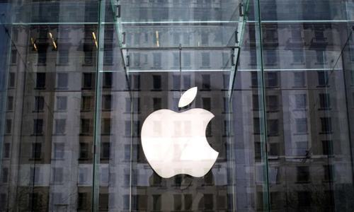 Apple to open its first online store in India next week