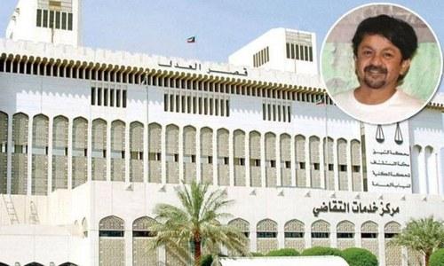 نازیبا ویڈیو شیئر کرنے کے الزام میں پاکستانی اداکار کو کویت میں سزا
