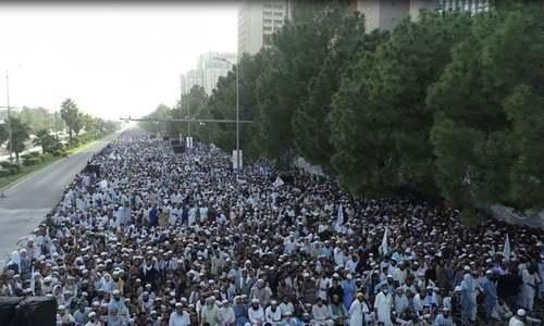 اسلام آباد: ریلی میں فرقہ واریت کو ہوا دینے پر کالعدم گروپ کے رہنما کے خلاف مقدمہ