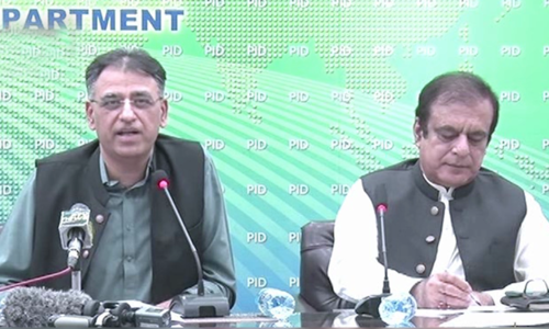 Govt ministers hold presser after opposition forms anti-govt alliance