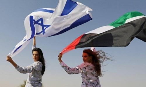 اماراتی، اسرائیلی فلم اداروں کے درمیان معاہدہ، علاقائی فلم فیسٹیول کی منصوبہ بندی