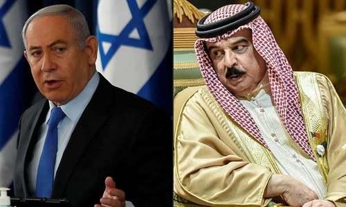 اسرائیل سے معاہدہ کسی ملک کے خلاف نہیں، بحرین