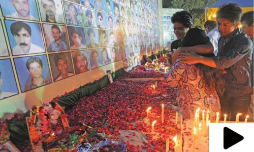 سانحہ بلدیہ فیکٹری کیس: رحمان بھولا اور زبیر چریا کو 264 بار پھانسی کی سزا