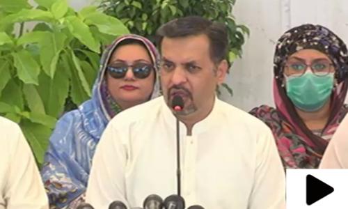 'کراچی کے شہری ایم کیو ایم اور پیپلزپارٹی سے مایوس ہوچکے ہیں'