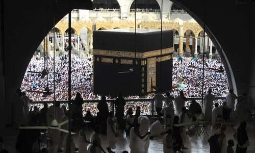 سعودی عرب کا 4 اکتوبر سے عمرے کی ادائیگی مرحلہ وار بحال کرنے کا اعلان