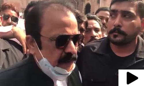 'تحریک انصاف کی حکومت بذریعہ نیب چل رہی ہے'