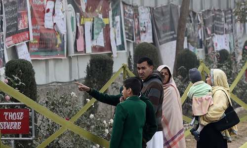 جوڈیشل کمیشن رپورٹ: سانحہ آرمی پبلک اسکول 'سیکیورٹی کی ناکامی' قرار