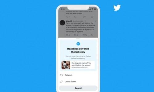 ٹوئٹر میں غیر معیاری مواد کو پھیلنے سے روکنے کیلئے نیا فیچر
