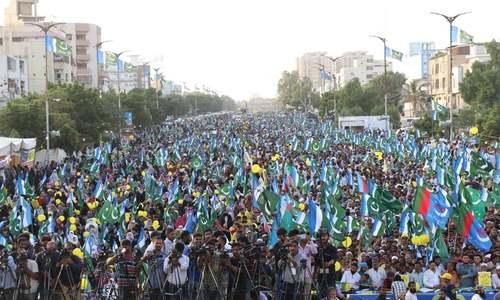 جماعت اسلامی نے کراچی کو حقوق نہ ملنے پر 'قومی تباہی' کا خدشہ ظاہر کردیا