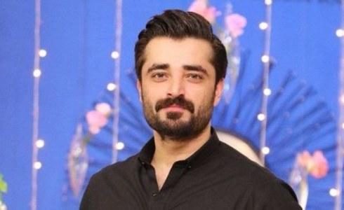 حمزہ علی عباسی کا شوبز میں واپسی کا عندیہ
