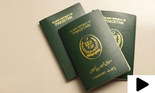 امریکا کا پاکستانی طلبہ کیلئے یکم اکتوبر سے ویزا سروس بحال کرنےکا اعلان